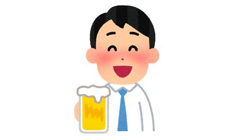 いらすとや ビール