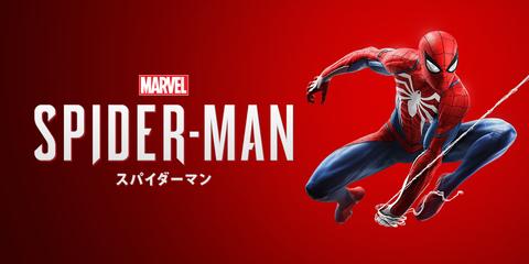 マーベルスパイダーマン フォトモードのかっこいい画像貼ってく  しこデジ攻略本