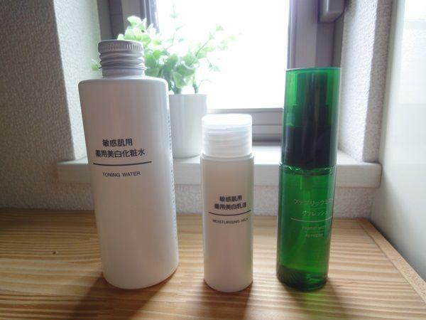 【無印良品】人気の商品、敏感肌用薬用美白化粧水と乳液を買ってみました