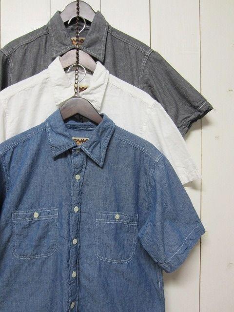 カムコ シャンブレーシャツ