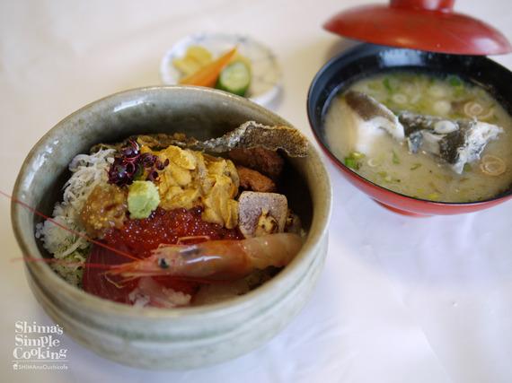 shisatu (133 - 150)