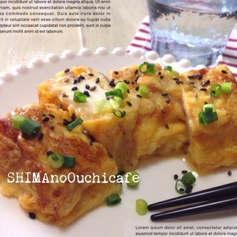 ボリュームたっぷり!節約レシピ♪お弁当、朝ご飯にも! 厚揚げとチーズの卵焼き