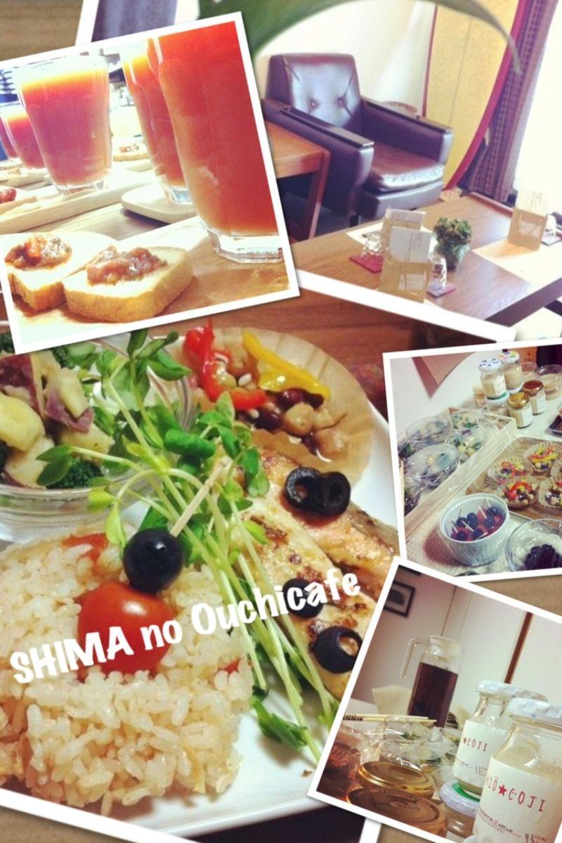 $SHIMAのオウチカフェ