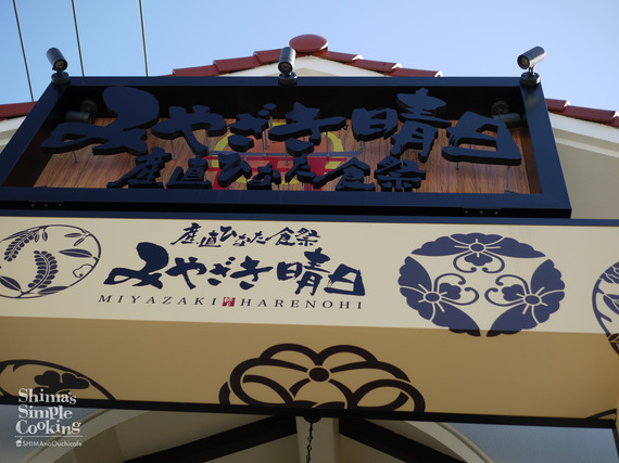 shisatu (21 - 150)