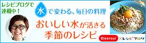shima_sama