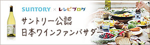 banner300x90
