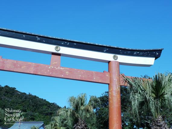 shisatu (116 - 150)