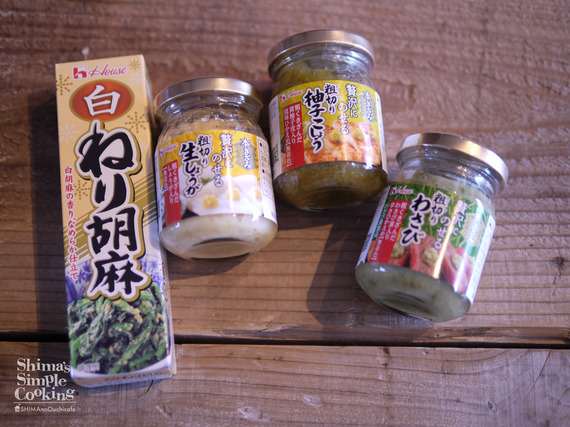 onigiri (60 - 13)