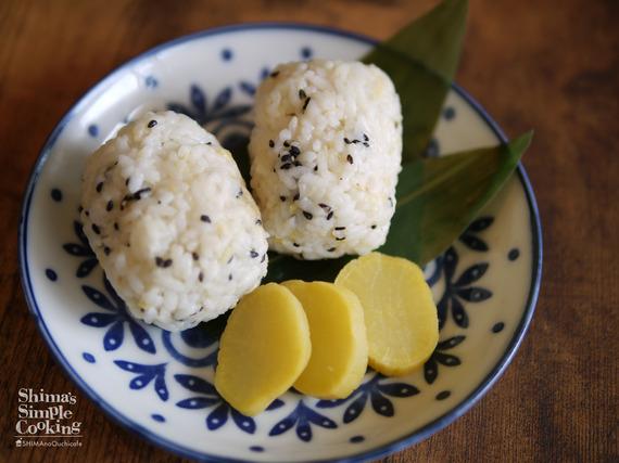 onigiri (69 - 13)
