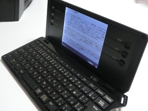 CIMG1653