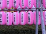 大田区蒲田女塚神社お祭り