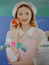 子供の歯並び・歯列育形成・床矯正・子供の歯列矯正・小児矯正7
