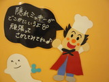 ハロウィーン 島田歯科 小児歯科イベント