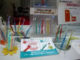 虫歯予防 歯ブラシ