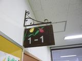 小学校 歯磨き教室