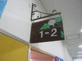 小学校 虫歯予防 歯ブラシ教室