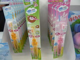 小児歯科学会 かわいい歯ブラシ