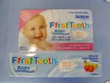 小児歯科学会 歯ブラシ2