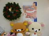 島田歯科 クリスマス