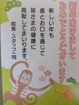 大田区 蒲田の歯医者 島田歯科