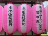 蒲田 女塚神社大祭