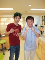 田口選手 ボクシング チャンピオン マウスピース