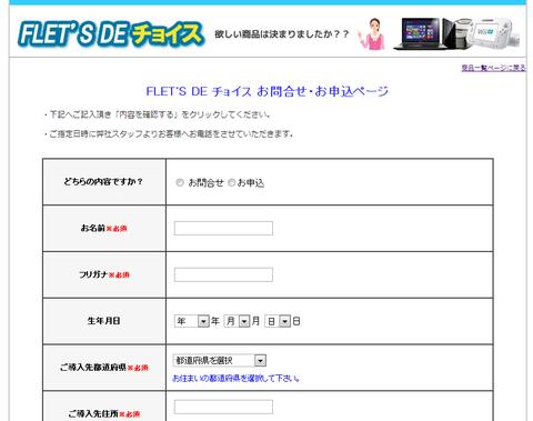 SnapCrab_NoName_2013-10-8_15-34-8_No-00