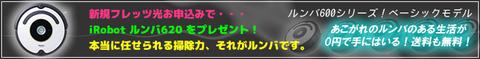 banner_runba