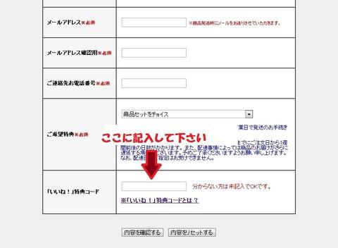 SnapCrab_NoName_2013-11-16_14-36-58_No-00
