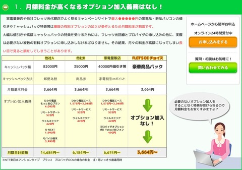 SnapCrab_NoName_2013-11-17_19-18-57_No-00