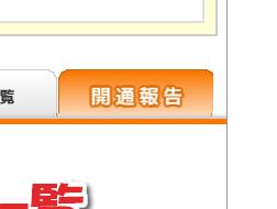SnapCrab_NoName_2013-10-8_16-53-19_No-00