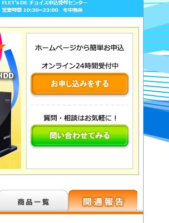 SnapCrab_NoName_2013-10-8_15-33-17_No-00