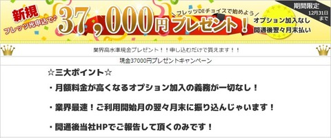 SnapCrab_NoName_2013-11-17_19-24-59_No-00