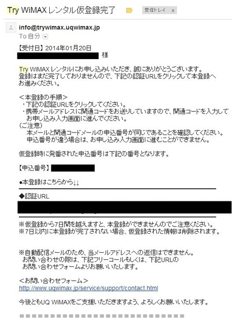 SnapCrab_NoName_2014-2-8_20-11-50_No-00