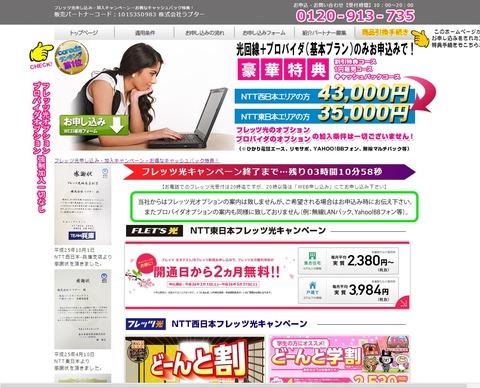 SnapCrab_NoName_2014-2-28_20-49-0_No-00