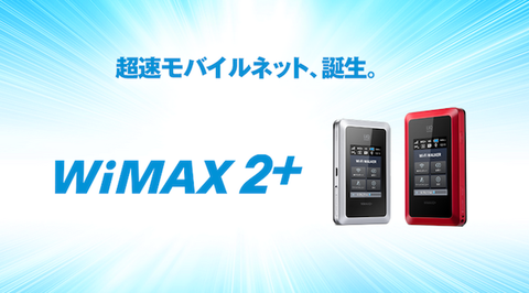 Engadget_wimax-2-10-31-110mbps-mvno_1