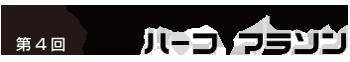 tx_logo2