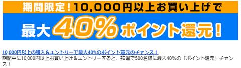 20190121-004