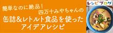 220x65_b