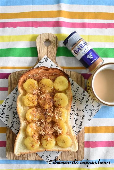トースト バナナ