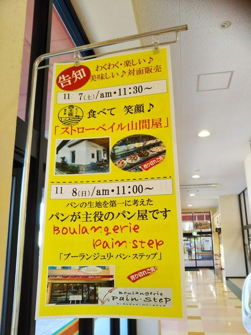 DSC_3585