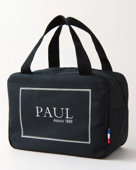PAUL フレンチシックな保冷バッグ