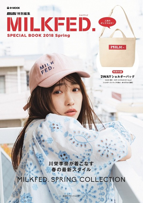 SPECIAL BOOK 2018 Spring