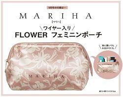 MARIHA(マリハ) FLOWER フェミニンポーチ