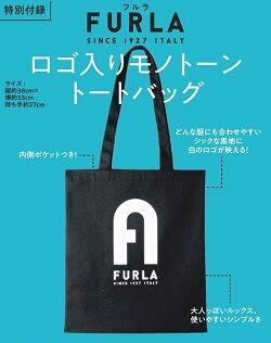 FURLA ロゴ入りモノトーントートバッグ