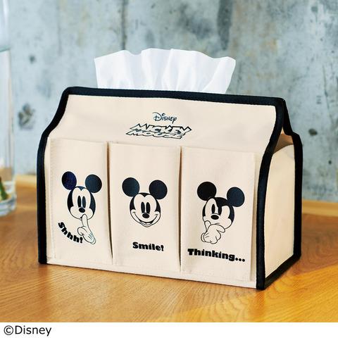 ミッキーマウス 6ポケット付きティッシュBOXケース