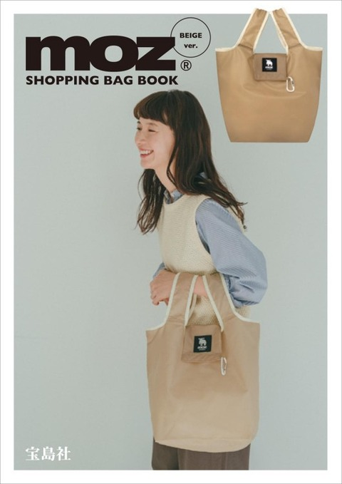 moz SHOPPING BAG BOOK BEIGE ver.