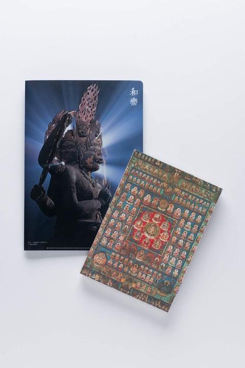 東寺「両界曼荼羅」御朱印帳、東寺「立体曼荼羅」クリアフォルダー