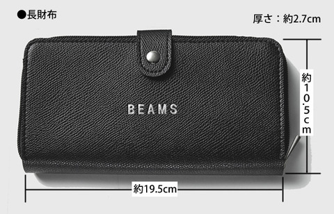 BEAMS(ビームス) 長財布&極薄財布