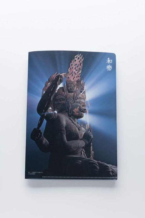 東寺「立体曼荼羅」クリアフォルダー